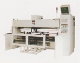 Straightening Machine Tool