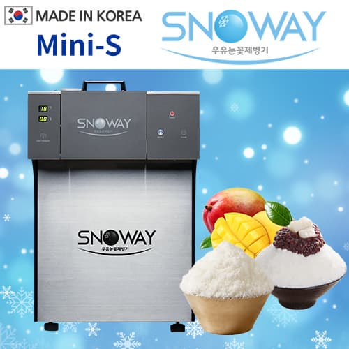 _Korea Bingsu machine_ SNOWAY Snow Flake Ice Machine_MINI_S_