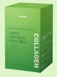 NUMATE Low Molecular Collagen Vitamin C Plus _Pineapple_