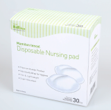 Disposable nursing pads_Tencel cover_