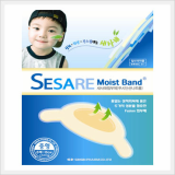 Sesare Healing Band (Active Hydro Colloid  Type)