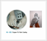 ESD Copper PU Palm Coated Gloves