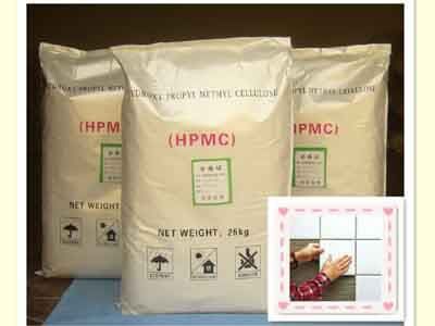 Hydroxy Propyl  Methyl Cellulose