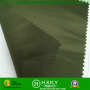340T 70D_200D Nylon Twill Fabric Jackets fabric wind Coat