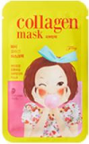 Aqua _ Collagen Mask Pack_ Mask Sheet_ Pascy Mask