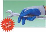 Cotton & NBR Gloves(SS-620)