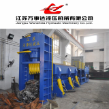 scrap metal shear baler_shearing press