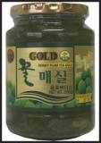 Honey Plum Tea