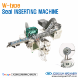 W_type liner seal inserting machine