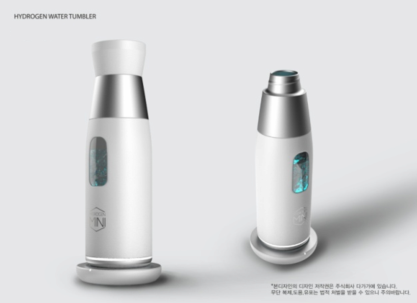 Hydrogen Water Tumbler _ Pot _ Spa _ Purifier