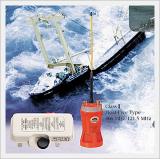 EPIRB(Emergency Position Indicating Radio Beacon)