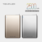 power bank Card type portable battery for smart phone 2500