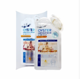SkinCube OYSTER AMPOULE MASK