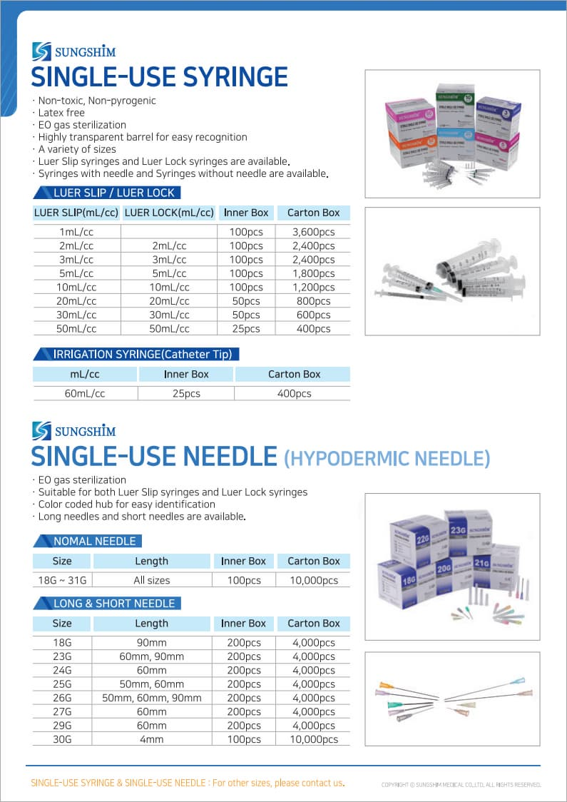 disposable syringe_syringe_disposable needle_needle_sungshim