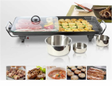 Electric Wide Multi Grill