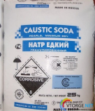 CAUSTIC SODA INDUSTRIAL GRADE