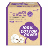 Yejimiin Sanitary Napkin _ Cotton on the day