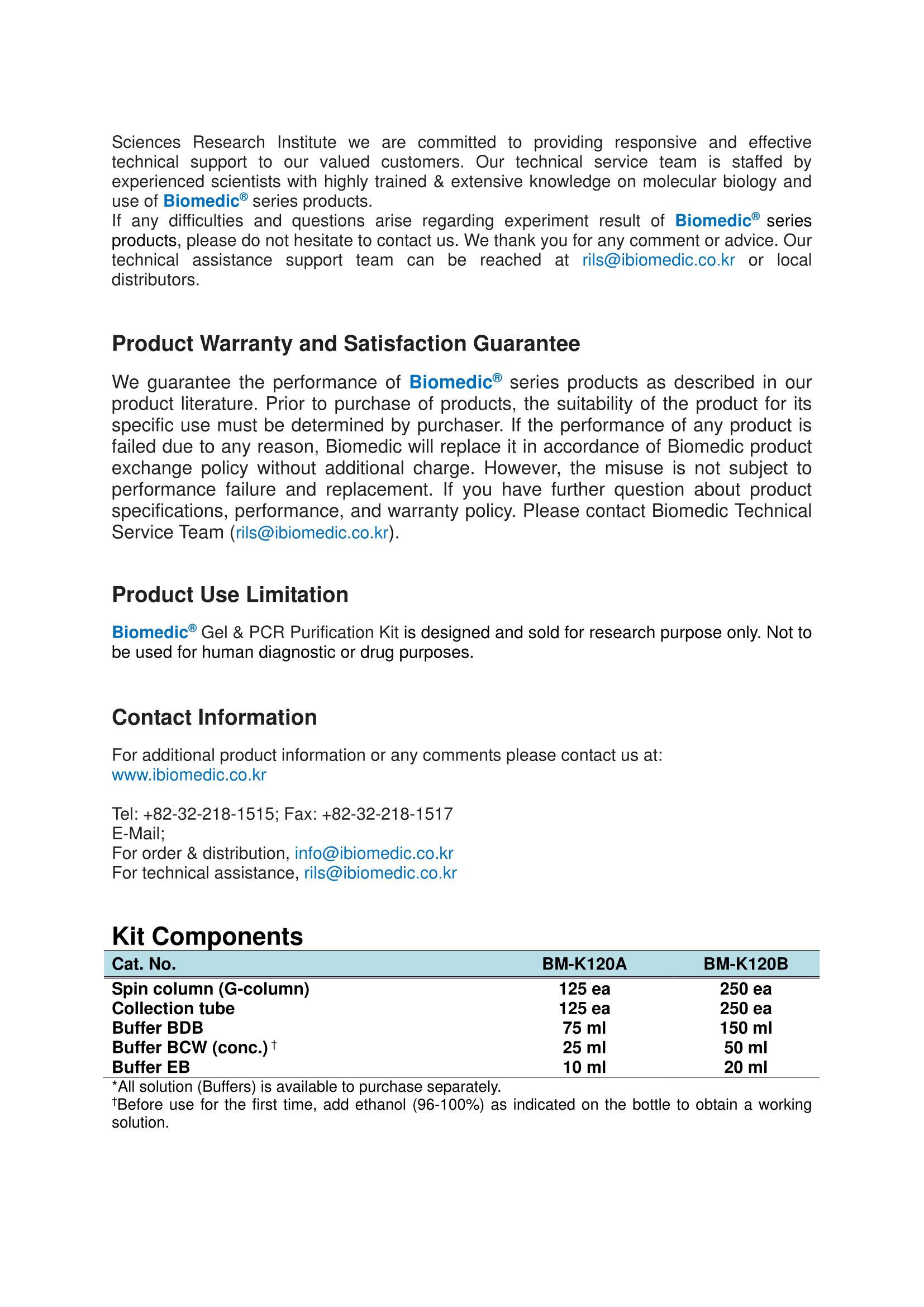 Biomedic®Gel PCR Purification Kit | tradekorea