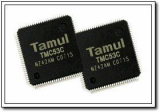 MP3/WMA Decoder/USB 1.1 Controller