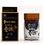 Bamboo Salt_burnt 9 times_250g_