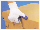 Heavy Latex Coated Cotton Gloves