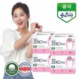 Purecotton Zero Sanitary Napkin_