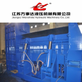 Scrap Shear Press_Hydraulic Metal Baler Shear