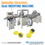 Opposite direction liner inserting machine