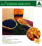 Macadamia Fruit &Nut Bars(Korean Kimchi )