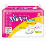 adult diaper round type pad
