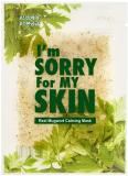 I_m sorry for my skin _ Real Mugwort Calming Mask 23ml