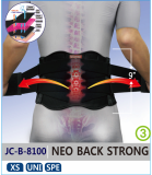 JC_B_8100 NEO BACK STRONG