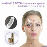 K_WRINKLE PATCH_ micro needle patch_hyaluronic acid serum