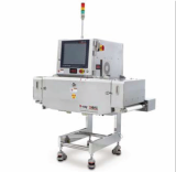 X_ray Inspection System FSCAN_4280_B_
