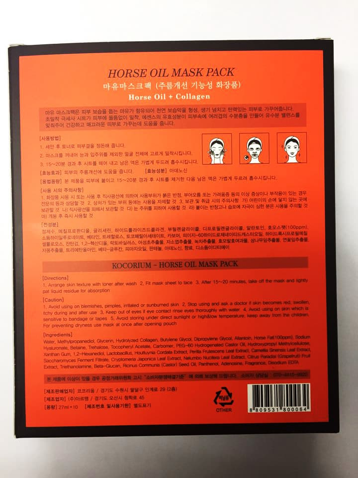 horse oil collagen face mask_ korea mask pack_ anti_wrinkle