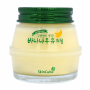 SkinCube Sweet Banana milk cream