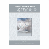 MJCARE Arbutin Essence Mask sheet