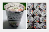 Samjin Beef-Bone Noodle, Cup