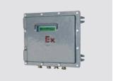 Explosion-Proof Flowmeter & Calorie Meter (Separated Fixed Ultrasonic Flow Meter)