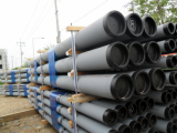 CARBON SEAMLESS & WELDED PIPE