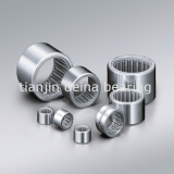 Precision Needle Bearings (NA4900)