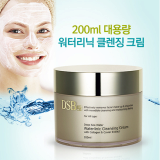 Waterlinic Cleansing Cream