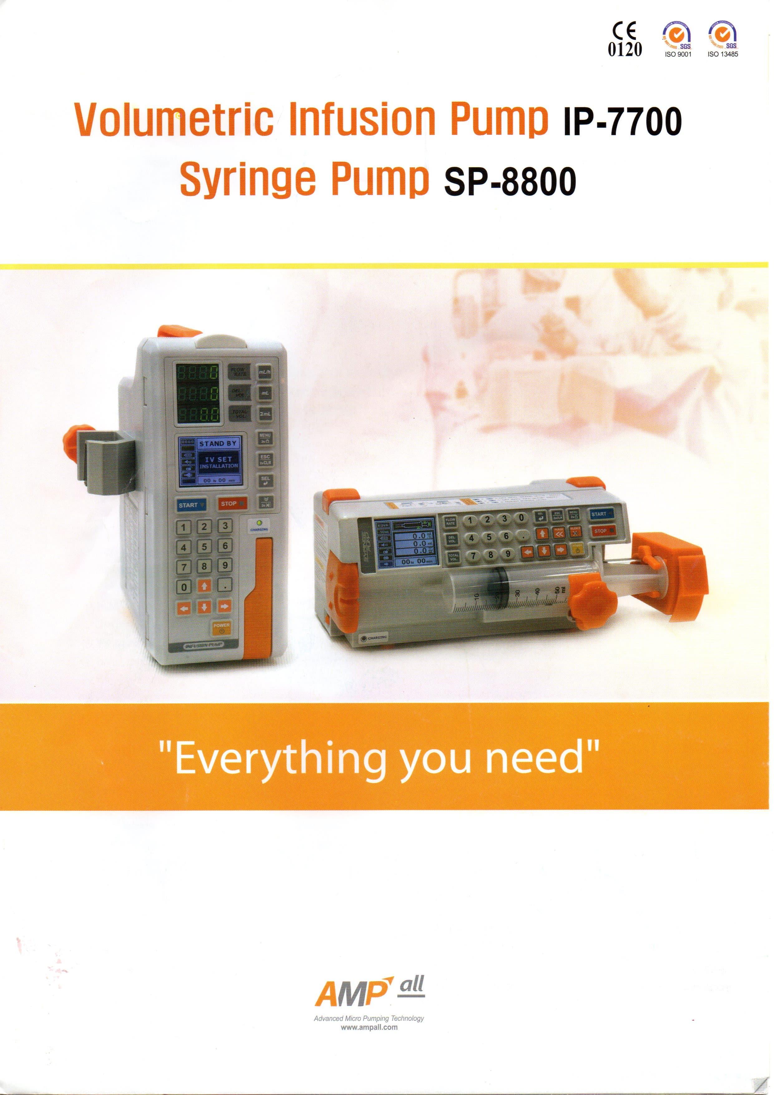 terumo syringe pump service manual