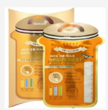 SkinCube BIRD NEST AMPOULE MASK