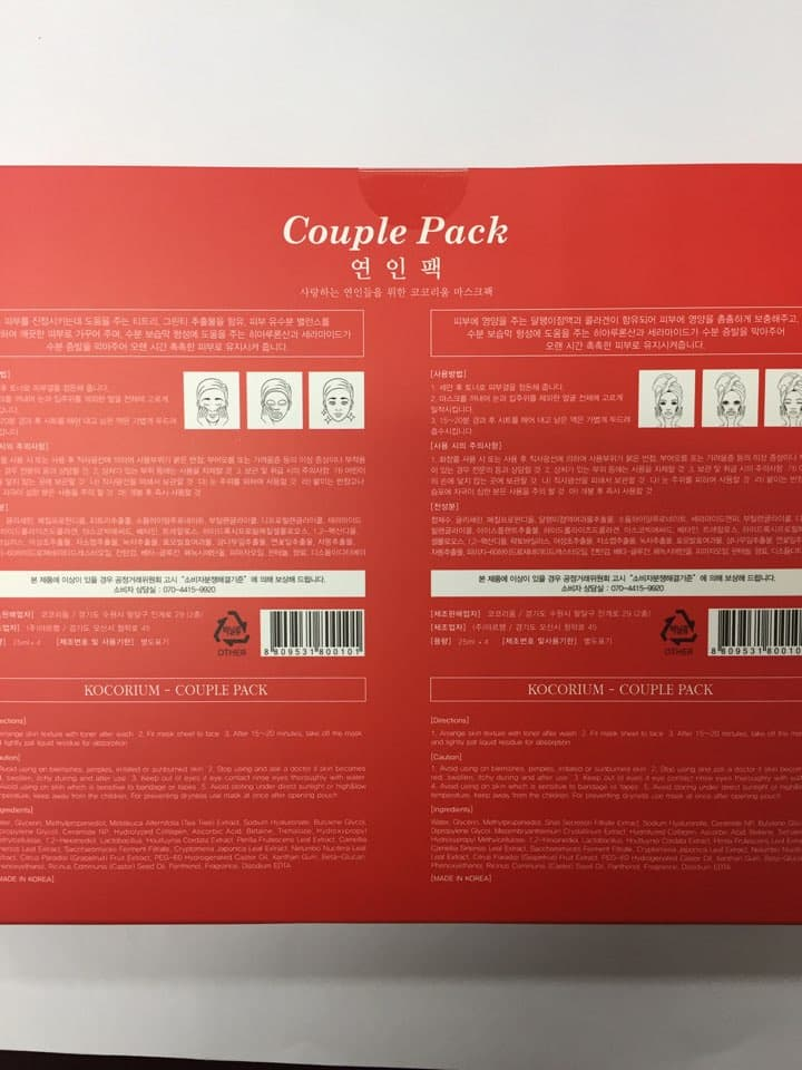 korean face mask couple pack _ contain snail_ tea tree