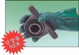 Cotton & NBR Gloves(SS-610)