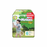 Baby Diaper _Naturemade Panty_