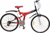 26inch folding bicycle, bikes