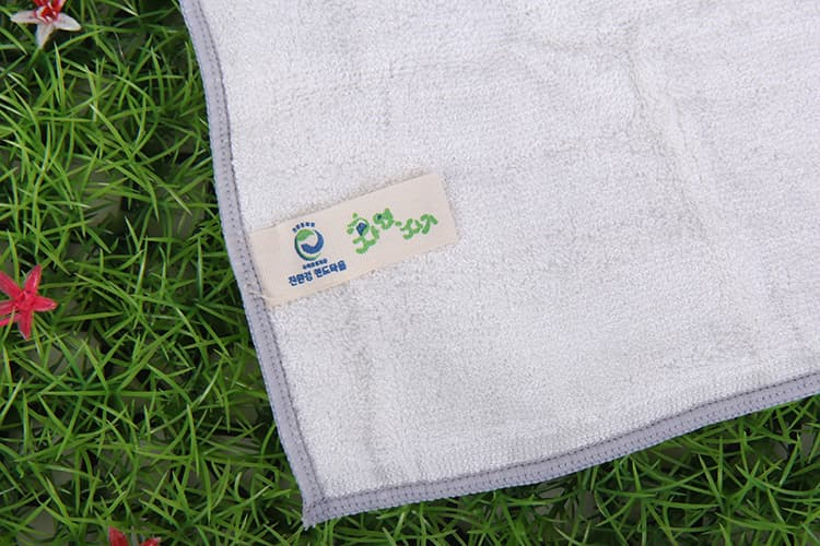 Multi_purpose towel