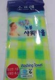 Noble Shower Towel